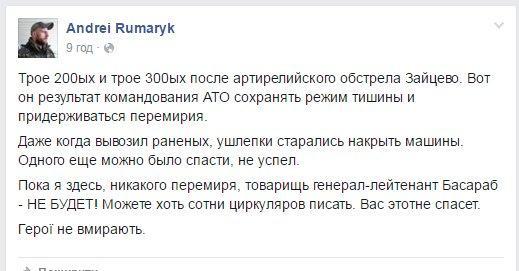 За минувшие сутки боевики 33 раза обстреляли позиции сил АТО. Горячее всего было в районе Авдеевки, - штаб - Цензор.НЕТ 8251