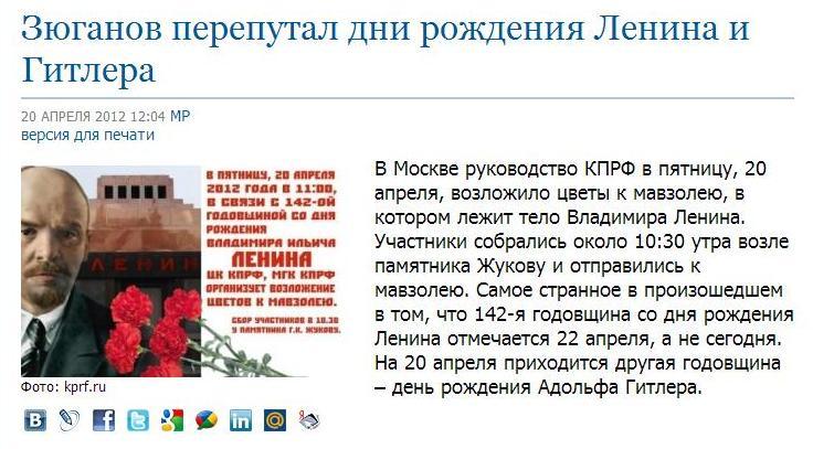 """""""Введение безвизового режима возможно во второй половине этого года"""", - Порошенко провел встречу с еврокомиссаром Ханом - Цензор.НЕТ 189"""