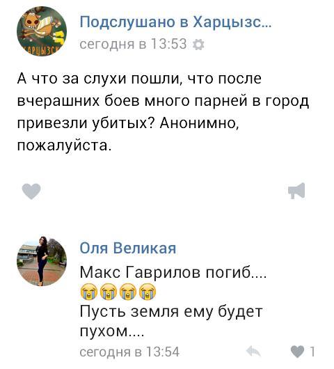 Саммит НАТО в Варшаве пошлет для Украины очень четкий сигнал, - генерал Альянса Павел - Цензор.НЕТ 484
