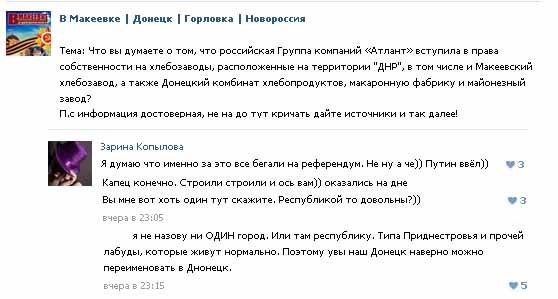 Россияне вообще не должны вмешиваться в вопрос выборов на Донбассе, - эксперт Крамер - Цензор.НЕТ 2951