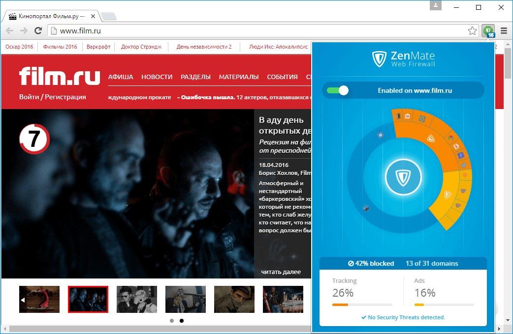 Online proxy changer website