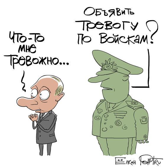 Меркель по телефону обсудила с Путиным ситуацию в Украине - Цензор.НЕТ 3359