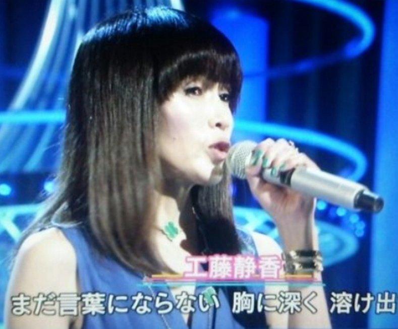 brand new f0d73 8cf08 Tac🍅VIVA木村拓哉 on Twitter: