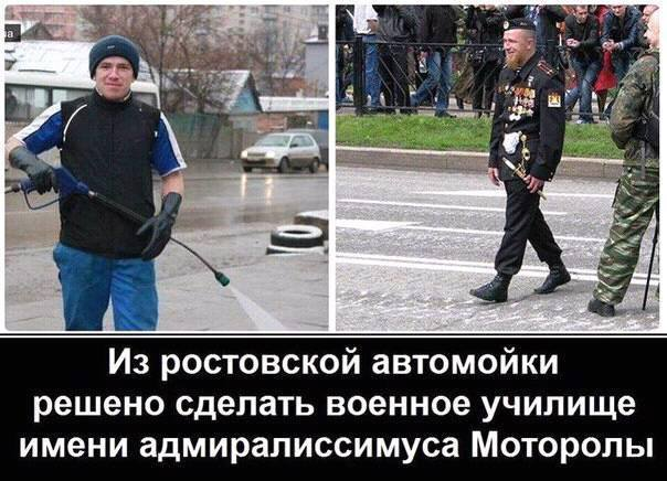 Image result for кацапщина фото
