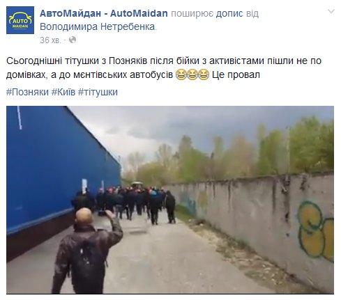 """""""Фантом"""" задержал товаров на 300 тысяч возле незаконной речной переправы в Луганской области - Цензор.НЕТ 5505"""