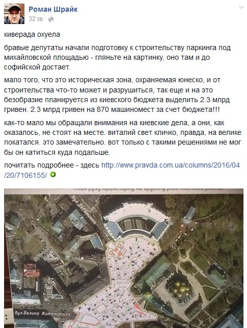 """""""Фантом"""" задержал товаров на 300 тысяч возле незаконной речной переправы в Луганской области - Цензор.НЕТ 5215"""