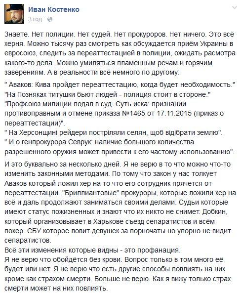 Таможенник задержан при получении 300 долларов взятки на админгранице с Крымом - Цензор.НЕТ 5043