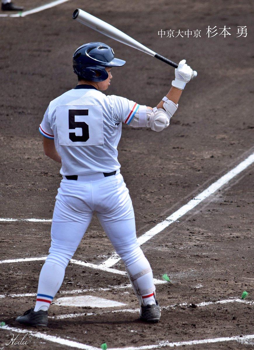 高校野球 夏!愛知県大会の優勝候補や注目選 …