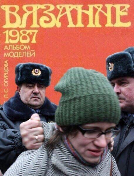 Комитет свободы слова требует пригласить Насирова в Раду из-за проверок студии Савика Шустера - Цензор.НЕТ 8906