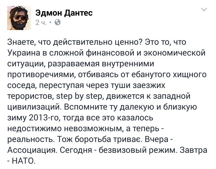 """Соглашение о """"свободном небе"""" между Украиной и ЕС может быть подписано в июле, – Омелян - Цензор.НЕТ 8590"""