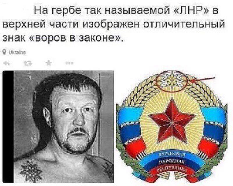 """Кремль надеялся на распад Украины, но Турчинов сумел удержать обстановку и развернуть ее, - блогер-""""рашист"""" Эль-Мюрид - Цензор.НЕТ 494"""