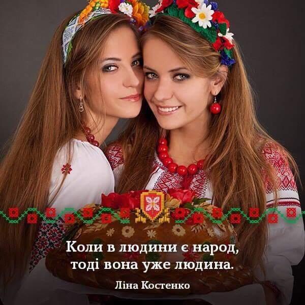 """""""Конкретной даты никто, включая Порошенко, не называет"""", - Вера Савченко об освобождении Надежды - Цензор.НЕТ 9694"""