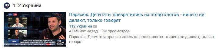 Рада рассмотрит назначение нового Генпрокурора в мае: в БПП пока нет политического консенсуса по данному вопросу, - Антон Геращенко - Цензор.НЕТ 9360