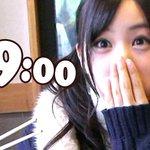 Image for the Tweet beginning: 乃木坂46の星野みなみ が19:00をお知らせします。 #星野みなみ