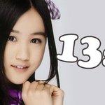 Image for the Tweet beginning: 乃木坂46の星野みなみ が13:00をお知らせします。 #星野みなみ