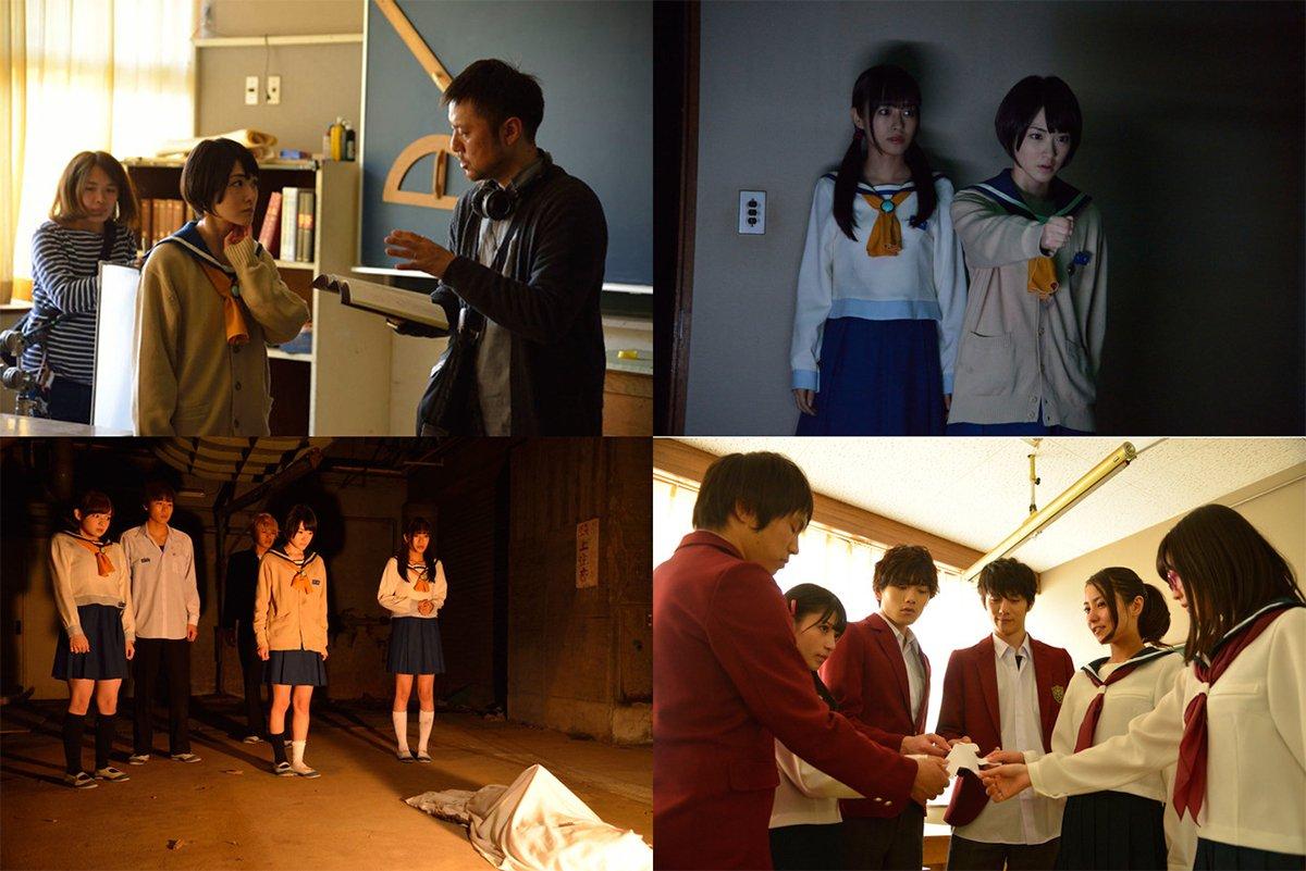 Asianwiki On Twitter Rina Ikoma Nogizaka46 Cast In Sequel Film