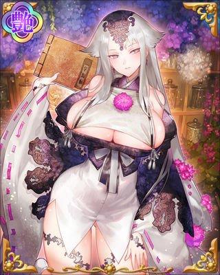 みの吉☆戦国武将姫muramasa公式 ...