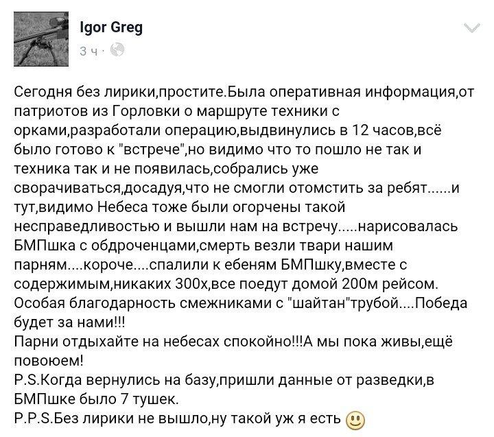 Штаб ВМС Украины сможет начать функционировать на новой базе уже до конца текущего года, - Полторак - Цензор.НЕТ 4188