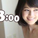 Image for the Tweet beginning: 7月13日金曜日 乃木坂46の生田絵梨花が13:00をお知らせします。 #生田絵梨花