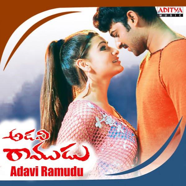 Adavi Ramudu 2004