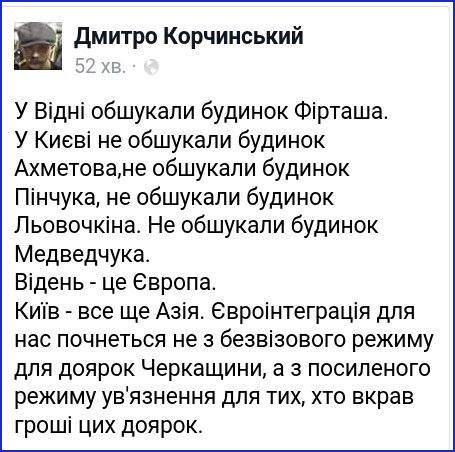 Деканоидзе анонсировала очередной отбор участковых полицейских: Нам нужна новая кровь - Цензор.НЕТ 6046