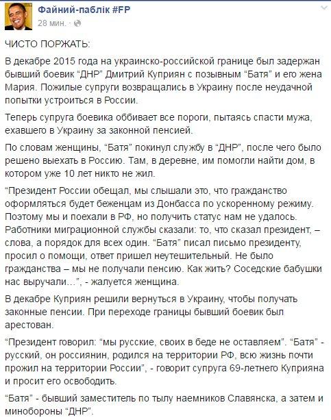 За последние несколько недель в Крыму ощутимо усилились репрессии и гонения со стороны оккупантов, - Чубаров - Цензор.НЕТ 6832