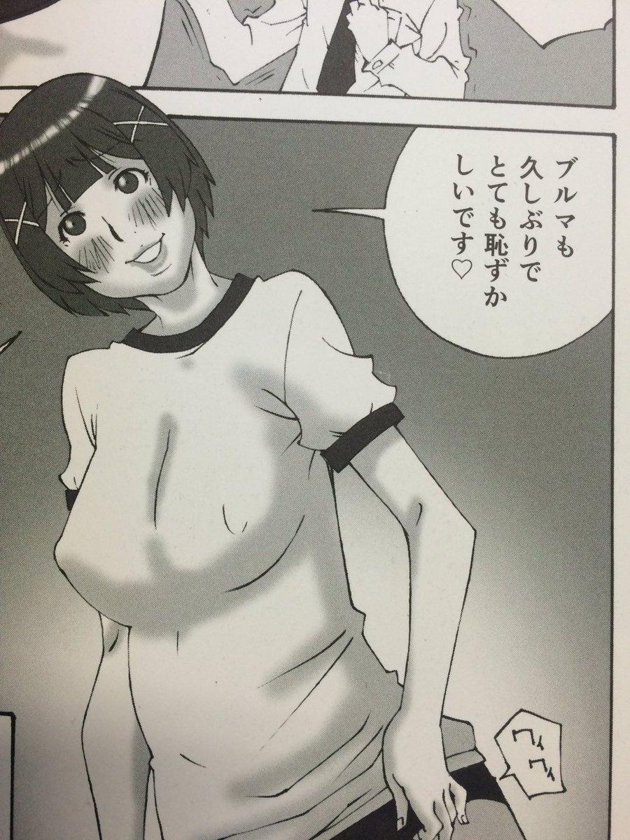 女優:枢木みかんDVD/激安アダルトDVD200円のカリん頭