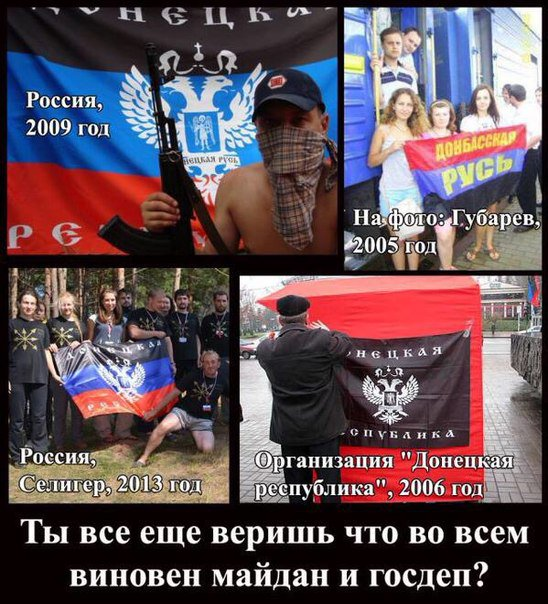 Ликвидирована информаторская сеть террористов на Луганщине, - СБУ - Цензор.НЕТ 8473
