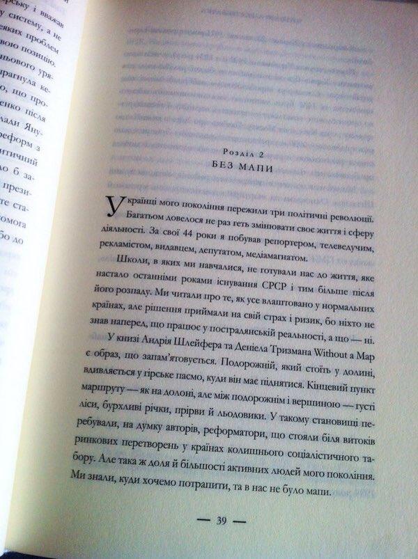 book Analyse verbaler Daten: Über den Umgang mit qualitativen