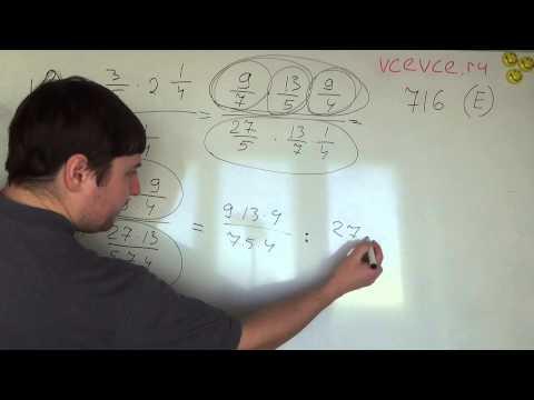 Математика виленкин 5