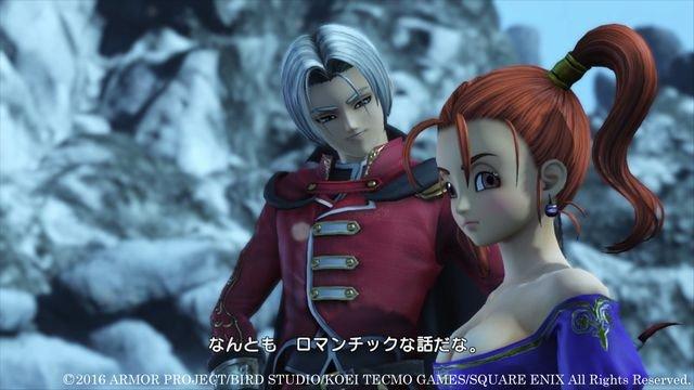 Les décors de Dragon Quest Heroes 2 en images