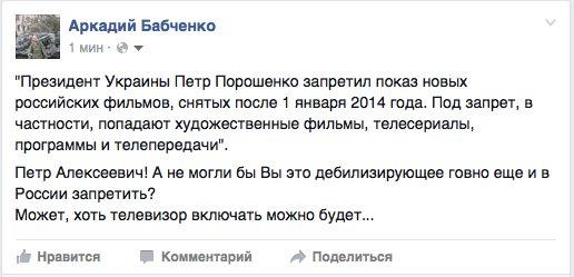Политически вопрос освобождения Савченко решен, - Полозов - Цензор.НЕТ 2269