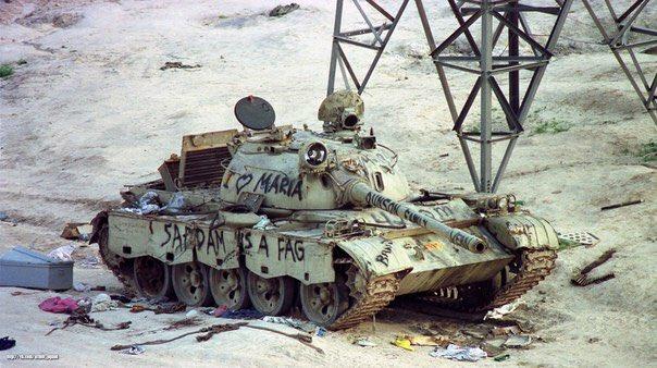 69式戦車 hashtag on Twitter