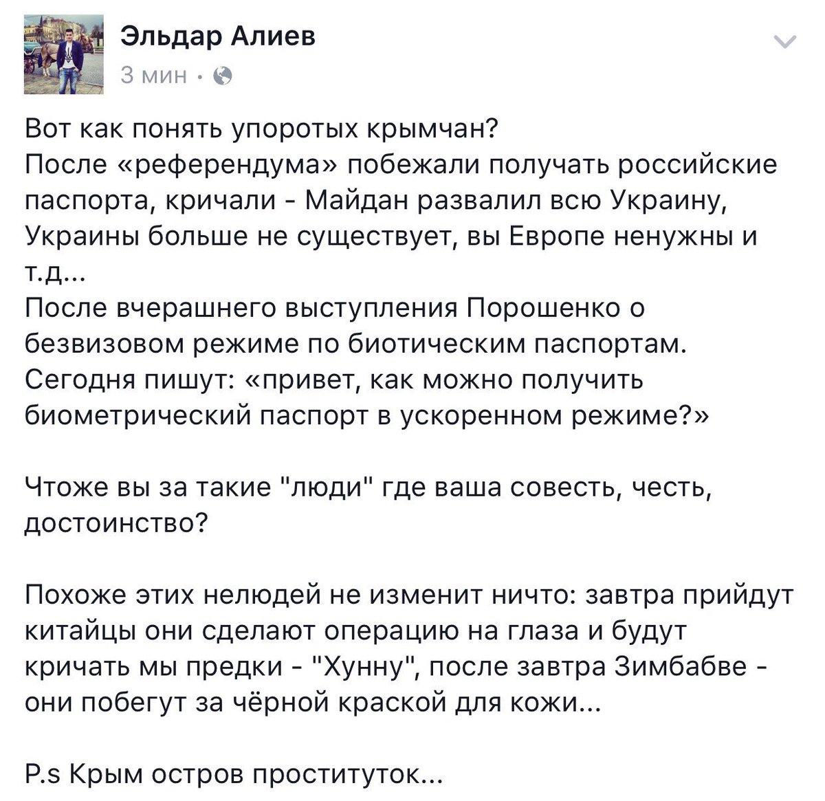 Кремлевские марионетки хотят за 5 лет распродать все крымские здравницы - Цензор.НЕТ 8486