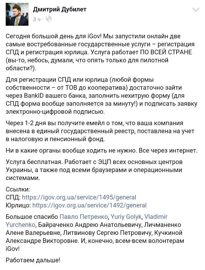 Миклош и Бальцерович вошли в состав международной группы советников при Кабмине - Цензор.НЕТ 9374