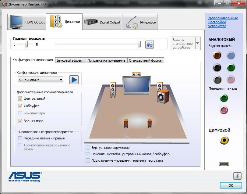 asus n52d драйвера для windows 7