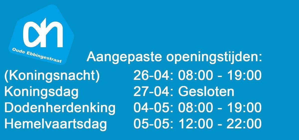 Ah Groningen At Ahoudeebbinge Twitter