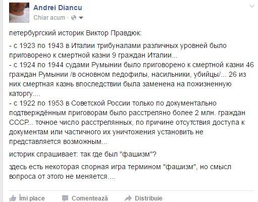 Блокпосты на админгранице с Крымом снимать не будут, - Ислямов - Цензор.НЕТ 5777