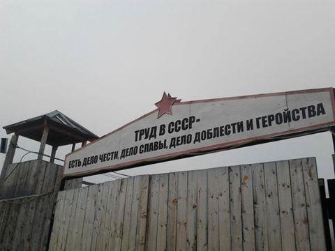Украина ждет решение Европейского суда по правам человека по нарушениям прав крымских татар, – Петренко - Цензор.НЕТ 5970