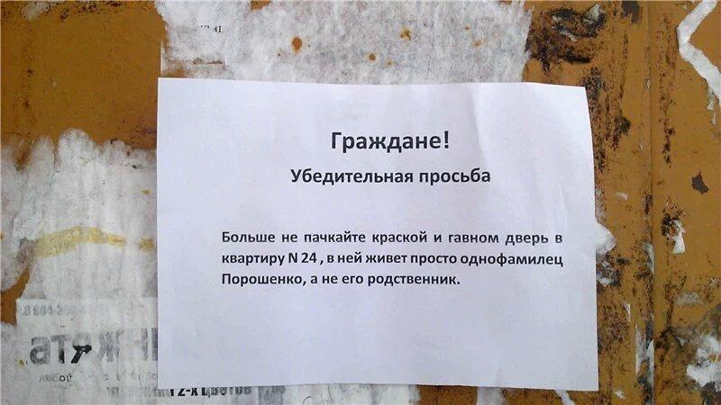 Компания российского олигарха Григоришина отключила от электричества ряд социальных объектов на подконтрольной Украине территории Луганщины - Цензор.НЕТ 2669