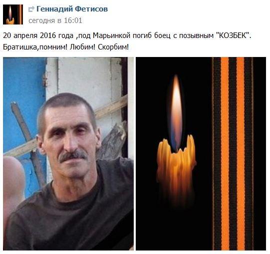 США в ОБСЕ выразили протест по поводу ущемления свобод в оккупированном Крыму - Цензор.НЕТ 9436