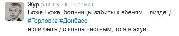 За сутки террористы 30 раз обстреляли позиции украинской армии, - штаб - Цензор.НЕТ 5296