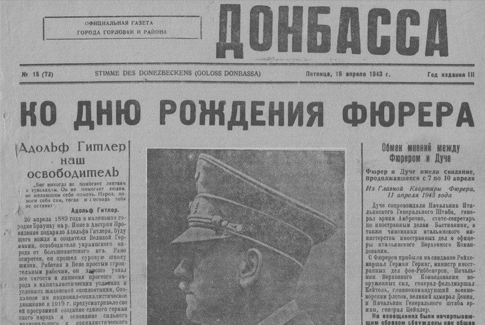 Член путинского Совета по правам человека Глинка навестит Савченко в СИЗО - Цензор.НЕТ 4649