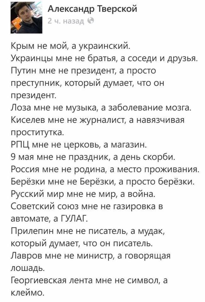 """""""Я не считаю Крым территорией России, и видимо в этом есть, с их точки зрения, моя вина"""", - Умеров об обвинениях, выдвинутых ему ФСБ - Цензор.НЕТ 3502"""