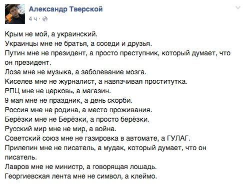 Санкции могут быть сняты с России, когда она выполнит минские соглашения, - Обама - Цензор.НЕТ 3904