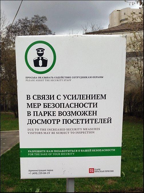 Единственный рост в Крыму - это рост коррупции, - депутат Госдумы о ситуации на оккупированном РФ полуострове - Цензор.НЕТ 9874