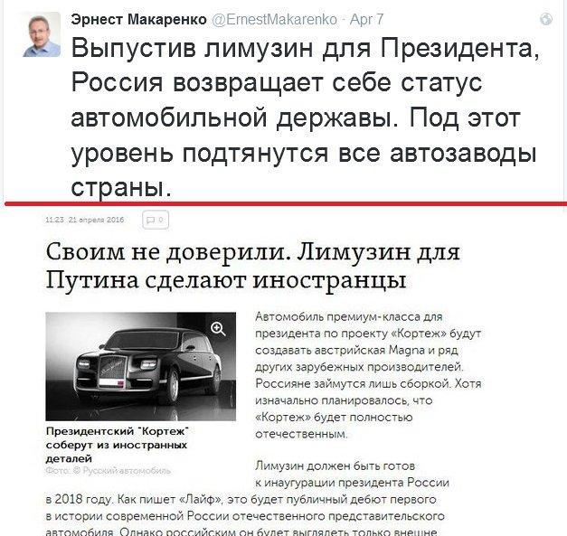 Госдума РФ предлагает разрешить Росгвардии открывать огонь в толпе - Цензор.НЕТ 2435