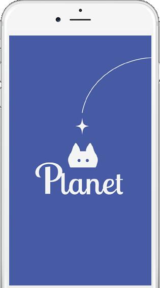 映画から生まれた期間限定アプリ「Planet」がついにリリース! 抽選で2,000名がダウンロード可能!応募方法は「#planet応募」とTwitterでつぶやくだけ! 詳しくはこちら⇒http://zealz.co.jp/app/planet/index.html…