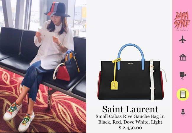 b3aab248266b  SNS Update  160422 -  Dara s Instagram Post   YSL Small Cabas Rive Gauche  Bagpic.twitter.com 62HUiWGiSO
