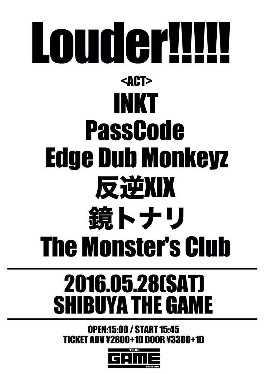 【情報解禁!!】 2016.05.28(土) Louder!!!!! @SHIBUYATHEGAME  出演 INKT PassCode Edge Dub Monkeyz 反逆XIX 鏡トナリ The Monster's Club https://t.co/3qzRNomRv6